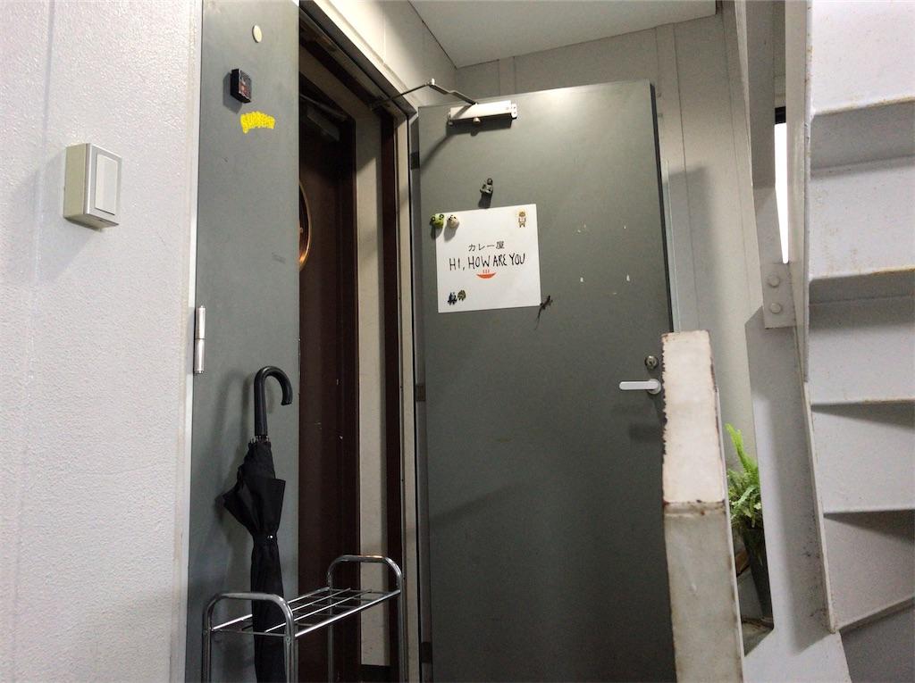 f:id:yokohamamiuken:20191219134547j:image