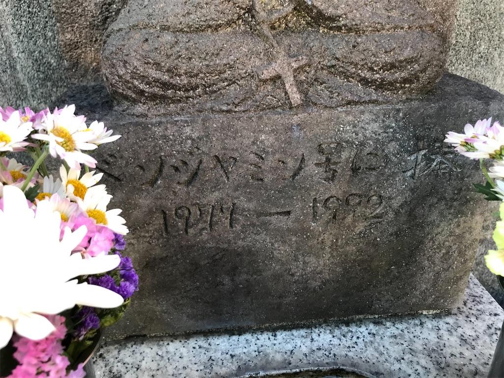 f:id:yokohamamiuken:20191221002256j:image