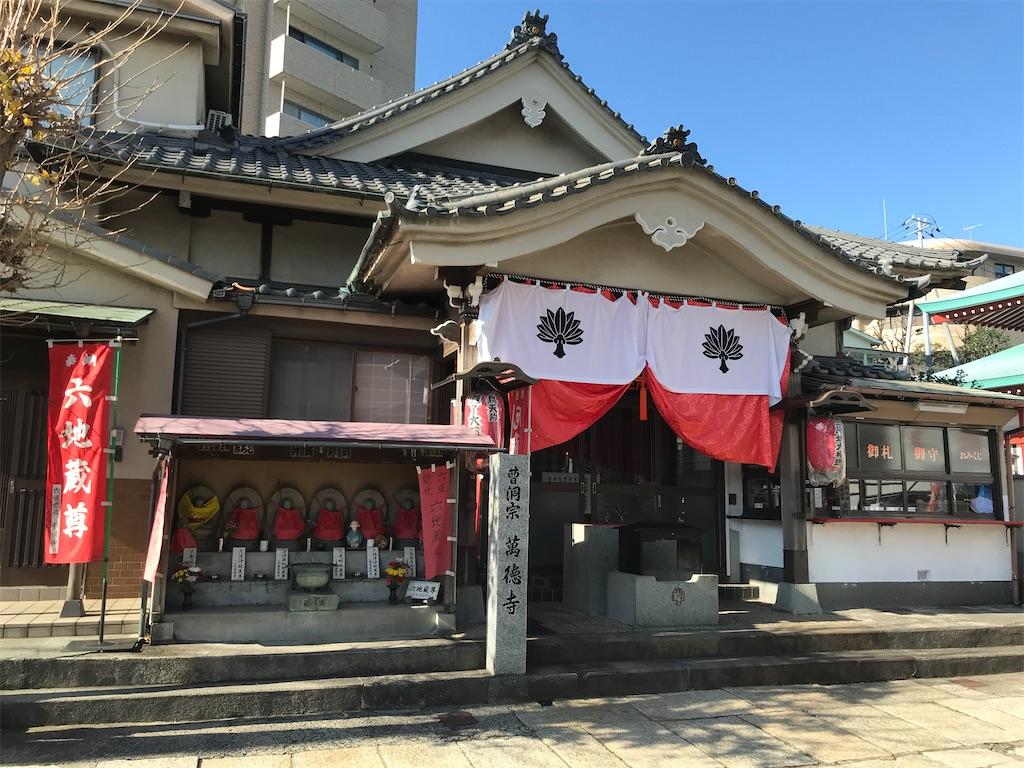f:id:yokohamamiuken:20191221002259j:image