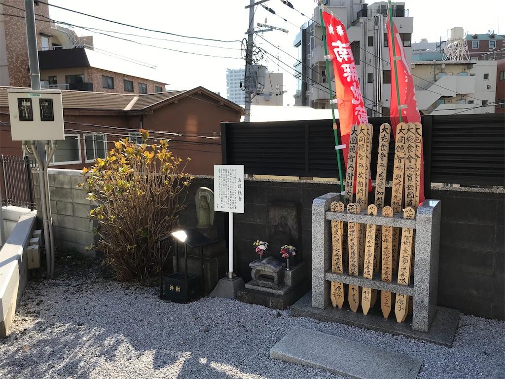 f:id:yokohamamiuken:20191221002305j:image