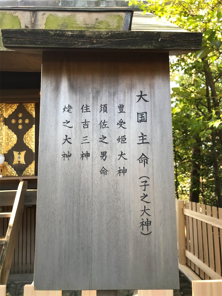 f:id:yokohamamiuken:20191221002422j:image