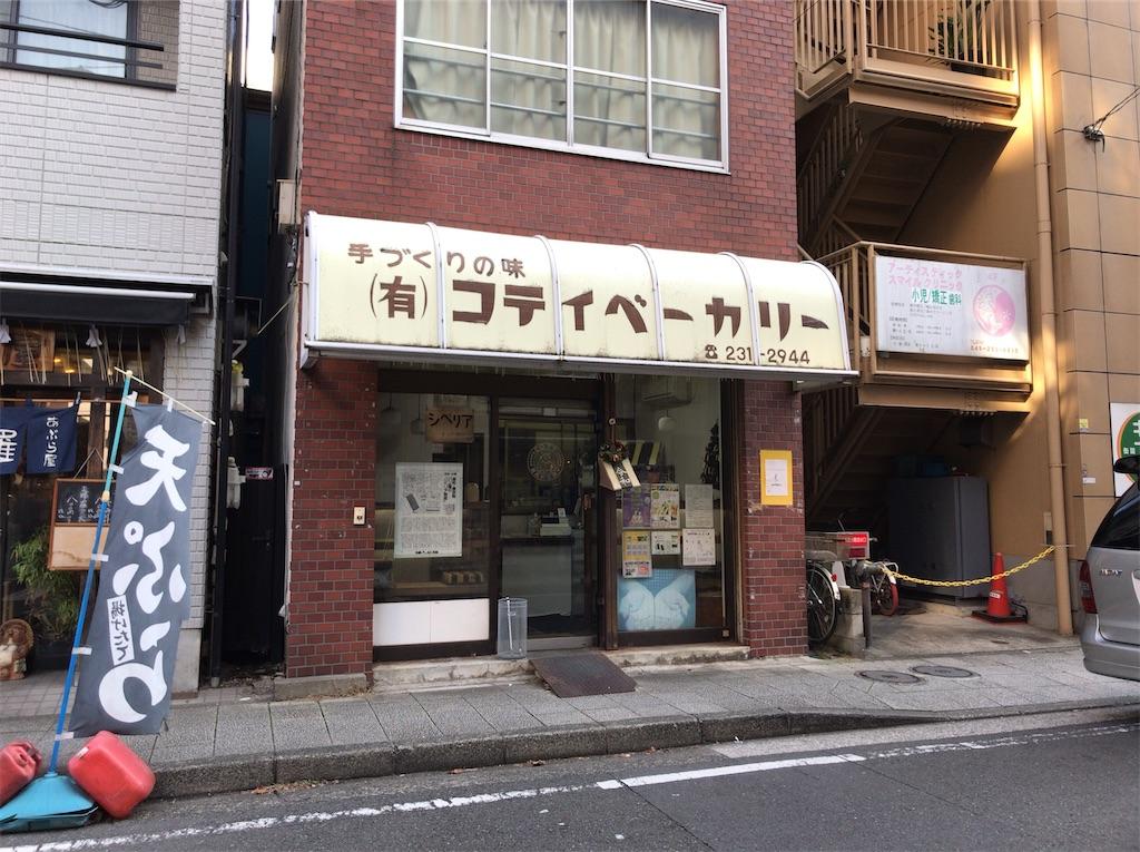 f:id:yokohamamiuken:20191221002528j:image