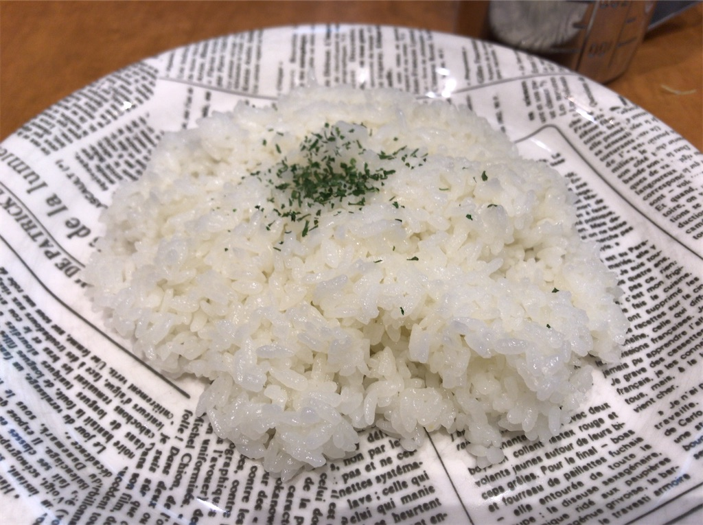 f:id:yokohamamiuken:20191221002623j:image