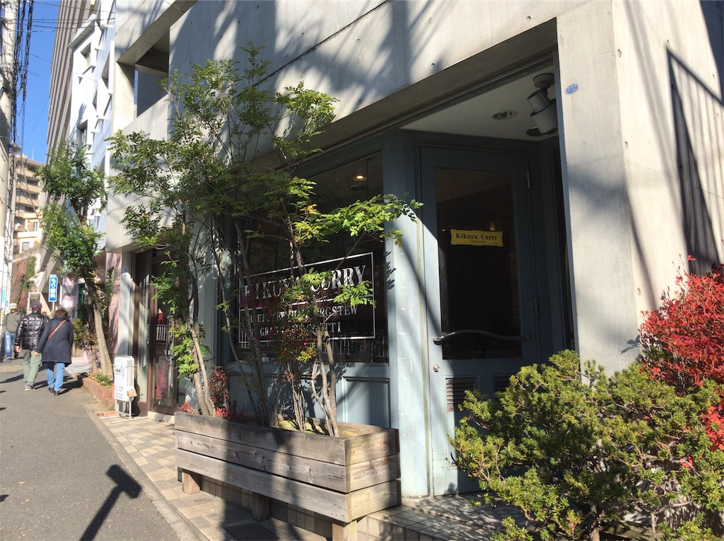 f:id:yokohamamiuken:20191221002633j:image