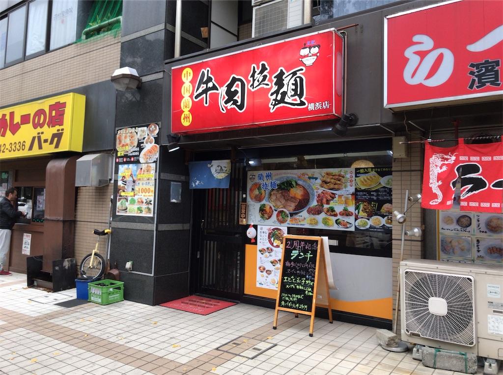 f:id:yokohamamiuken:20191222223916j:image