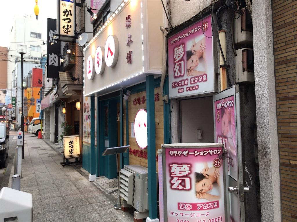 f:id:yokohamamiuken:20191222224052j:image