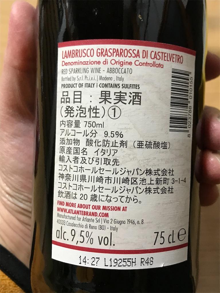 f:id:yokohamamiuken:20191225112558j:image