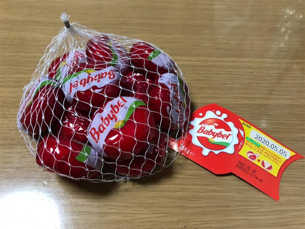 f:id:yokohamamiuken:20191225112628j:image
