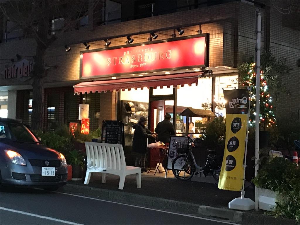 f:id:yokohamamiuken:20191225132112j:image