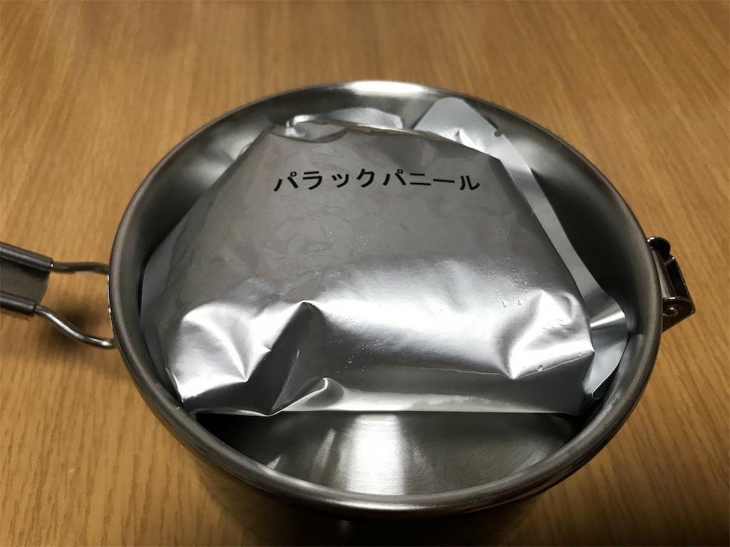 f:id:yokohamamiuken:20191225235436j:image