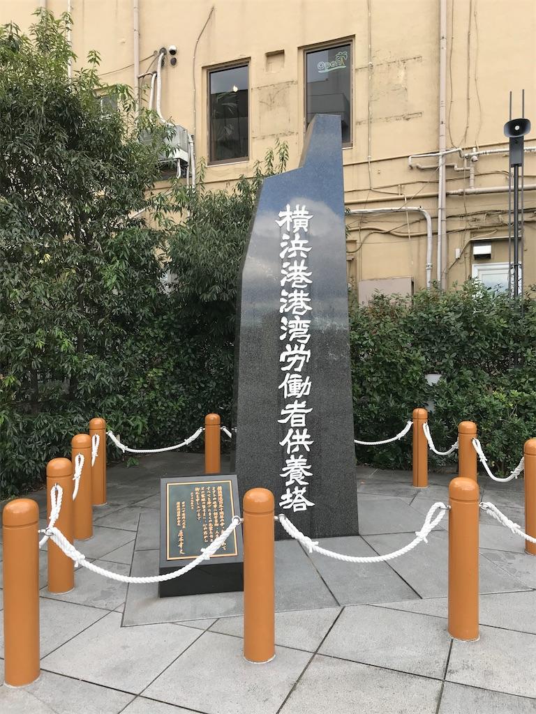 f:id:yokohamamiuken:20191227223815j:image
