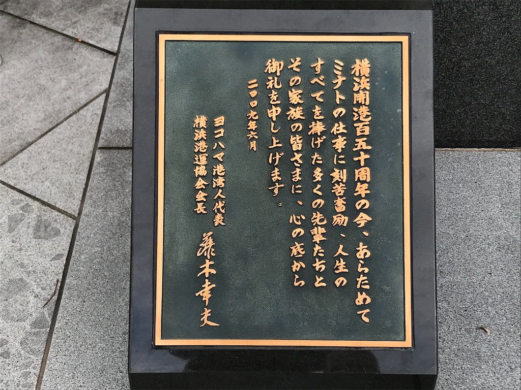f:id:yokohamamiuken:20191227223905j:image