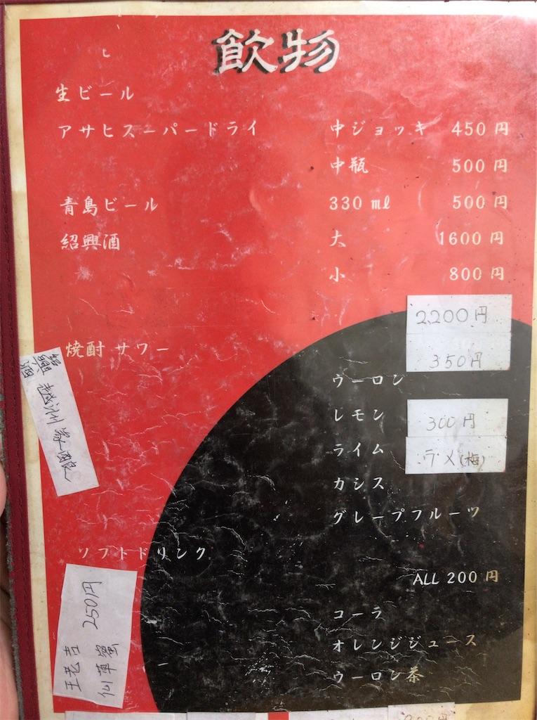 f:id:yokohamamiuken:20191227224142j:image