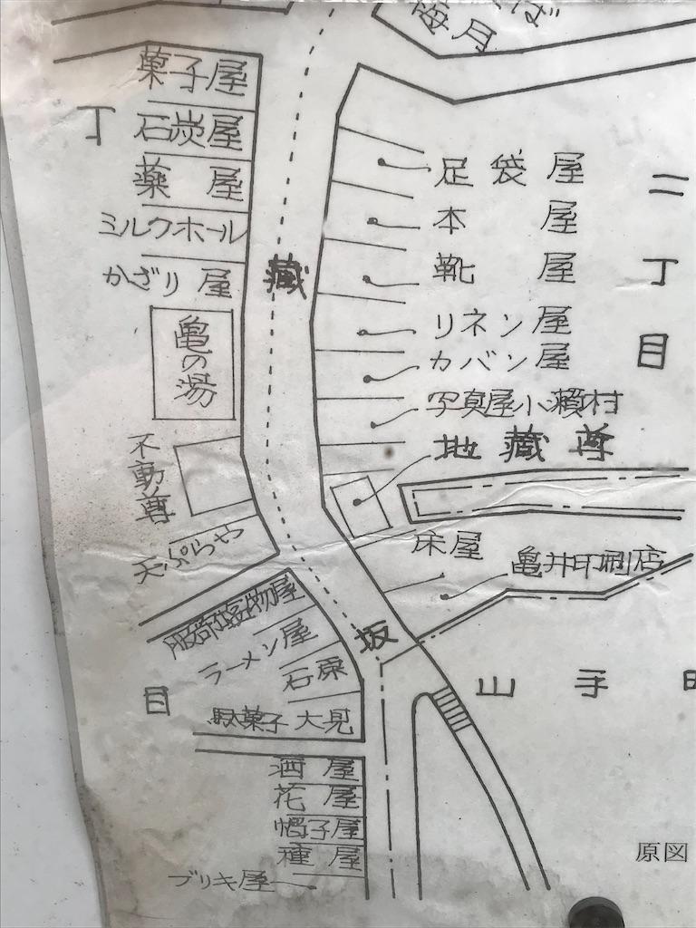 f:id:yokohamamiuken:20191227224546j:image