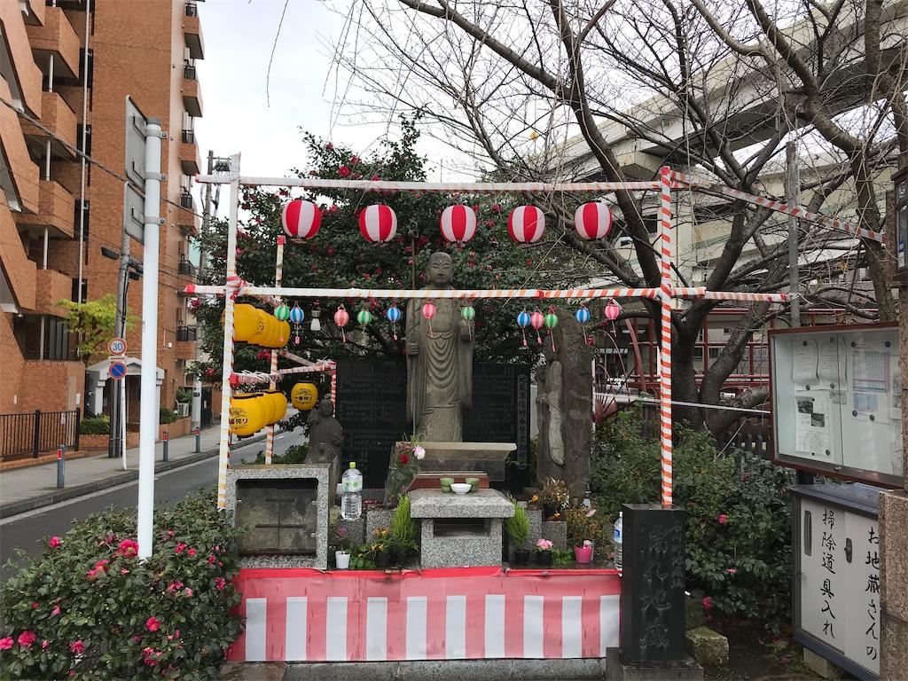 f:id:yokohamamiuken:20191227224551j:image