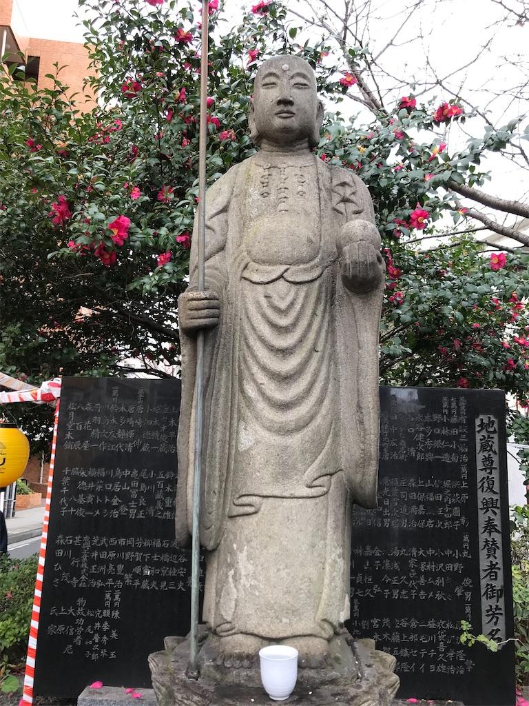 f:id:yokohamamiuken:20191227224626j:image