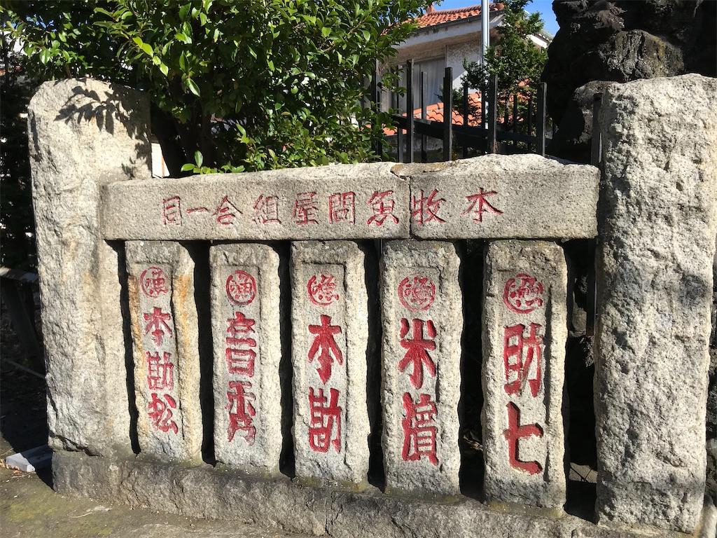 f:id:yokohamamiuken:20191227225438j:image