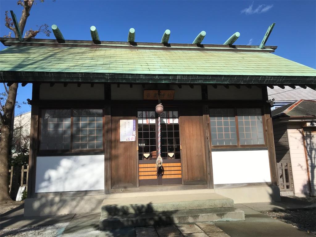 f:id:yokohamamiuken:20191227225517j:image