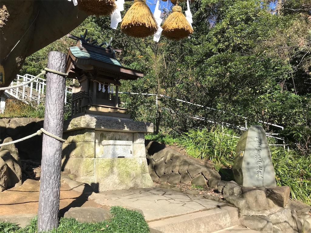 f:id:yokohamamiuken:20191227225617j:image