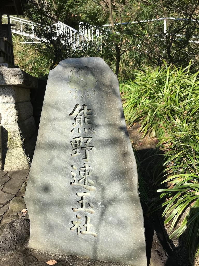 f:id:yokohamamiuken:20191227225624j:image