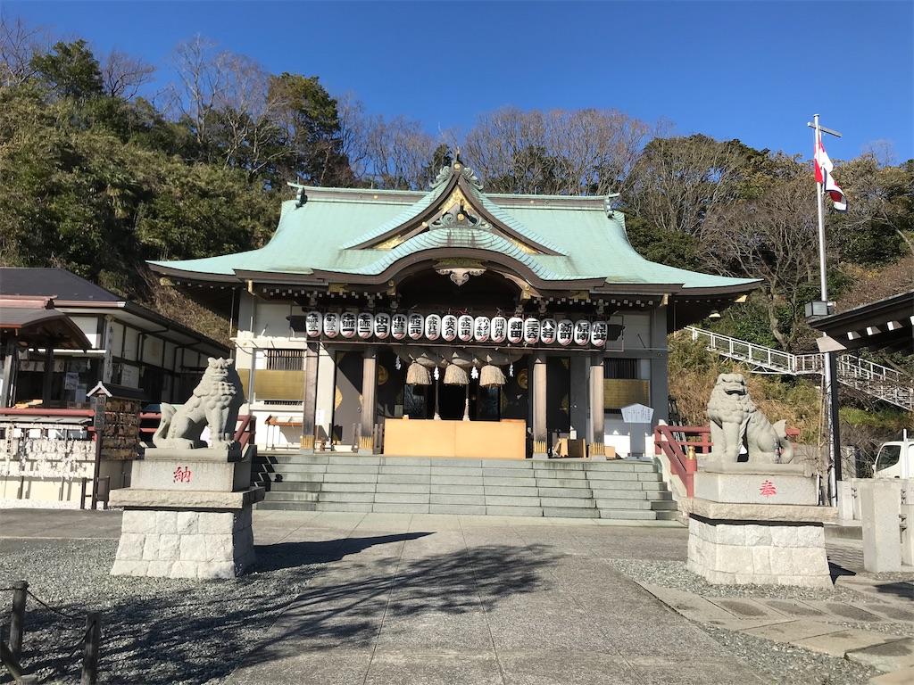 f:id:yokohamamiuken:20191227225628j:image