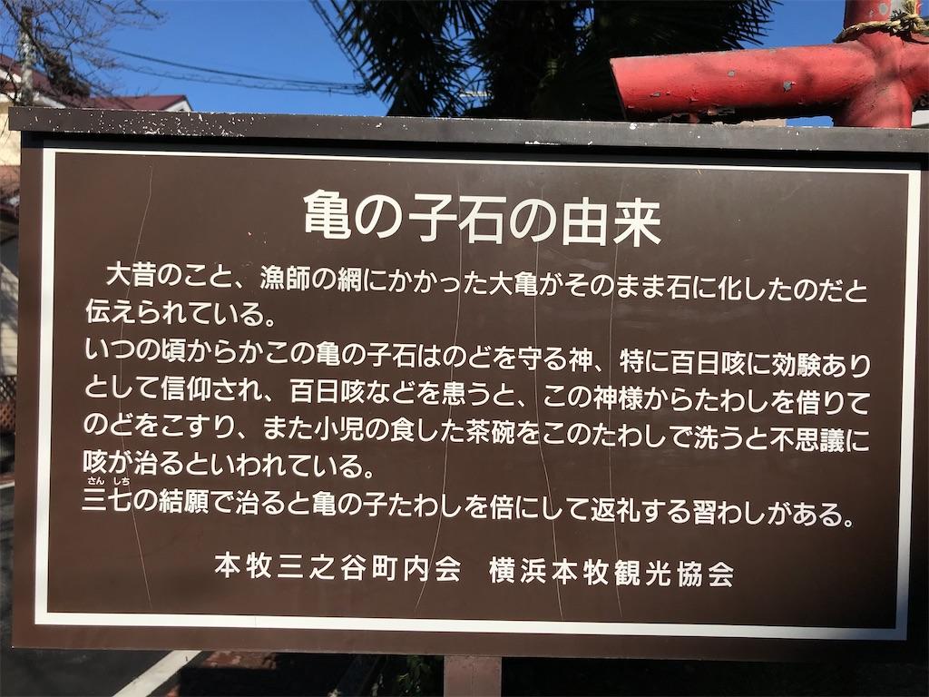 f:id:yokohamamiuken:20191227230003j:image