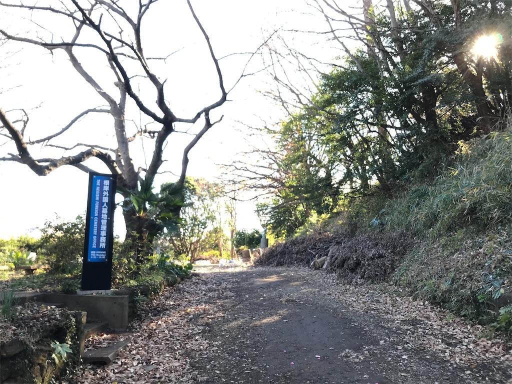 f:id:yokohamamiuken:20191227230411j:image
