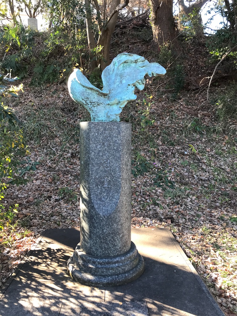 f:id:yokohamamiuken:20191227230414j:image