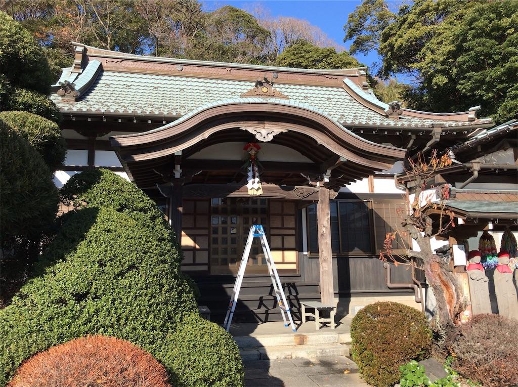 f:id:yokohamamiuken:20191227230638j:image