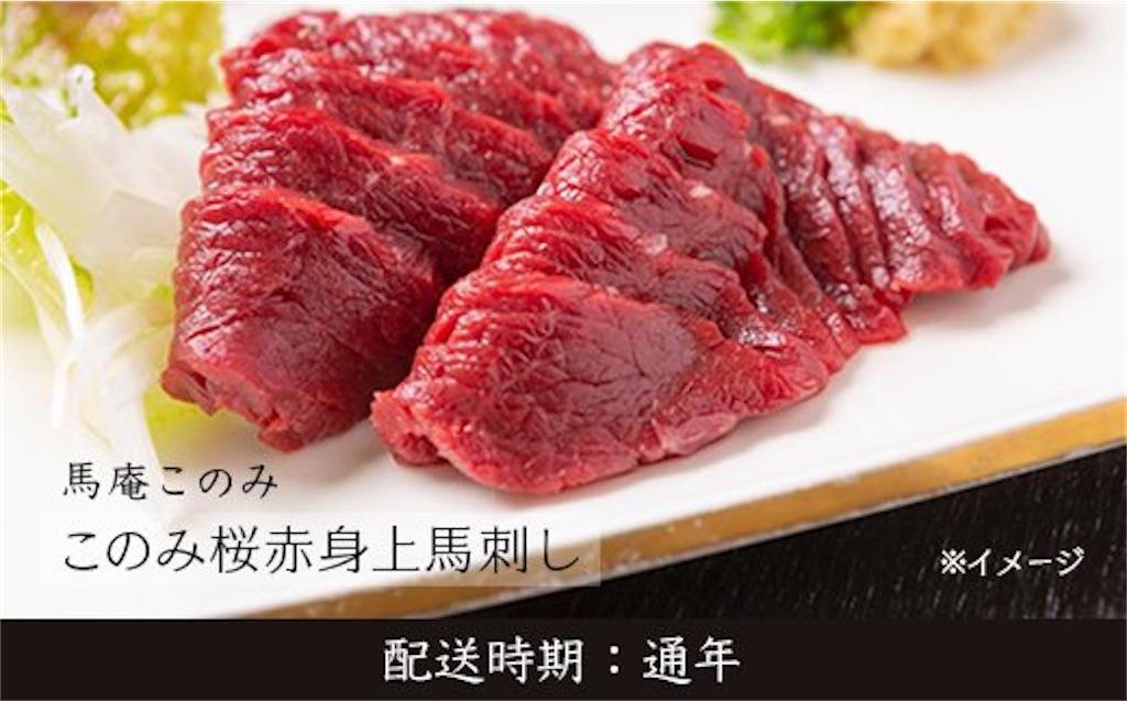 f:id:yokohamamiuken:20191230151302j:image