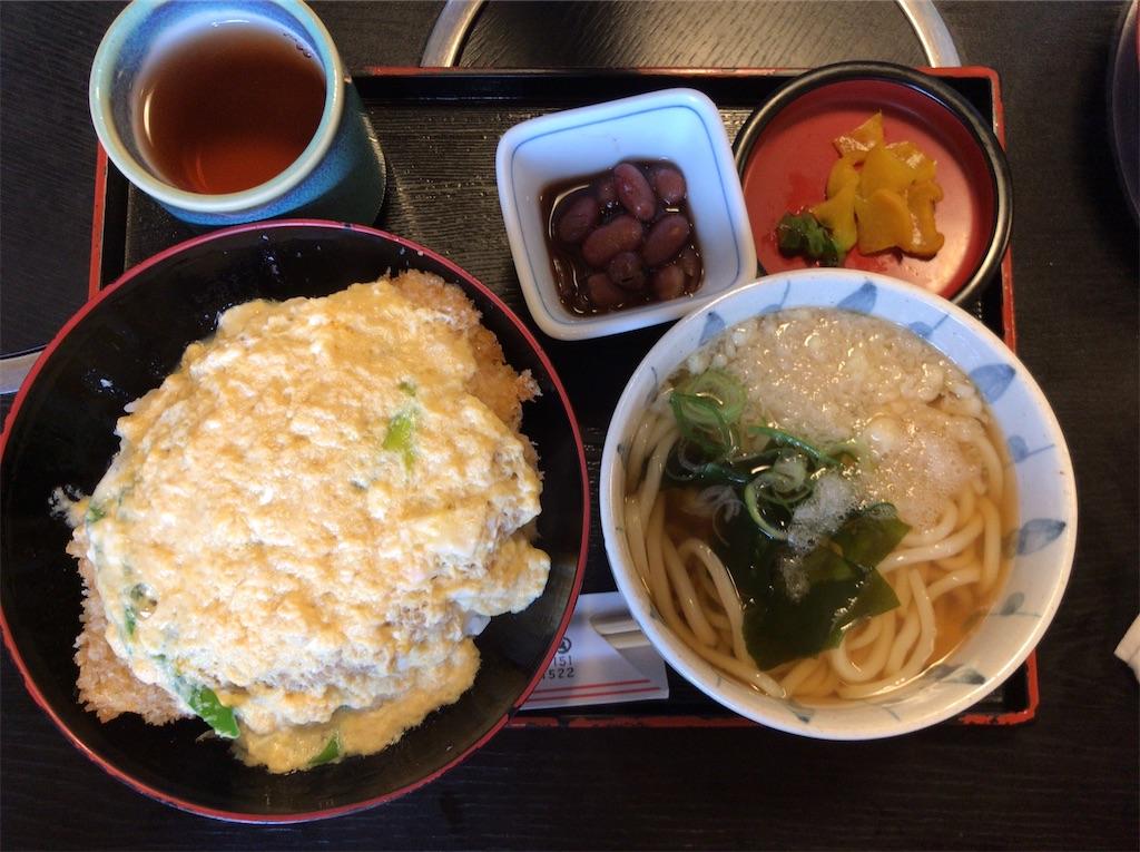 f:id:yokohamamiuken:20200103170412j:image