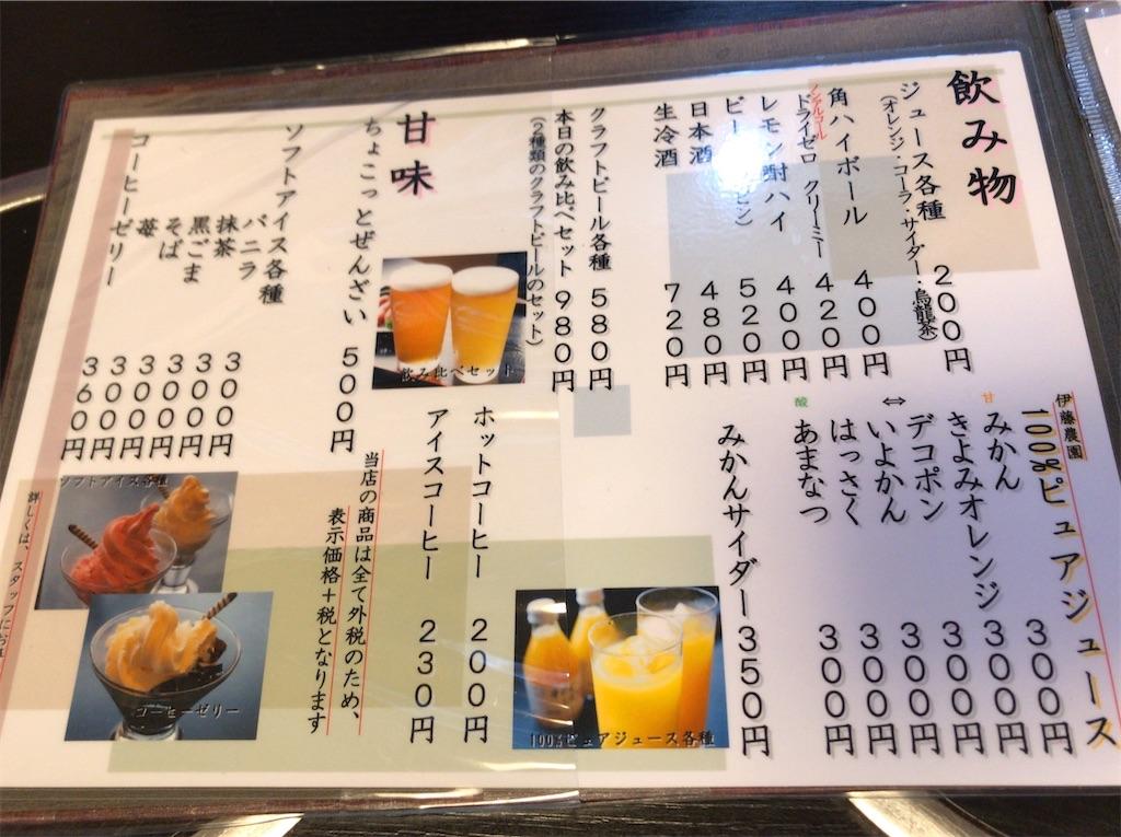 f:id:yokohamamiuken:20200103170429j:image