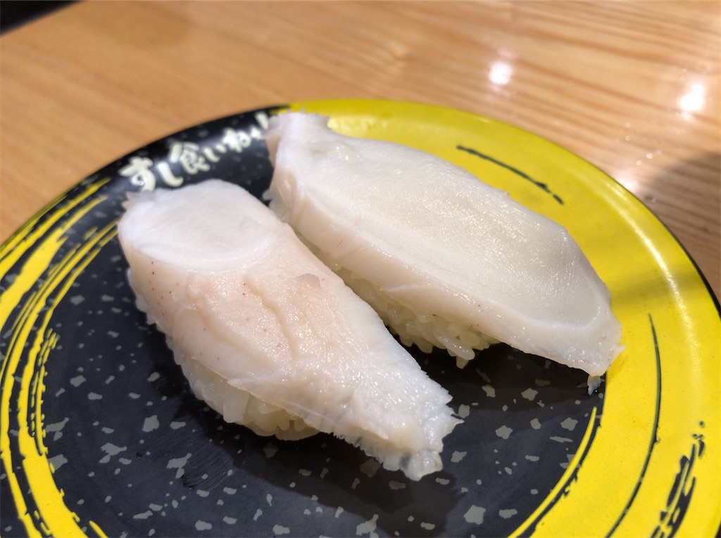 f:id:yokohamamiuken:20200103233942j:image