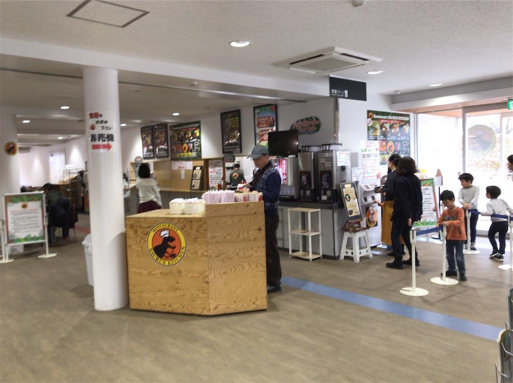 f:id:yokohamamiuken:20200106215414j:image