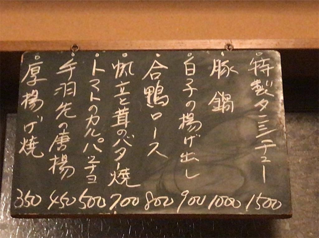 f:id:yokohamamiuken:20200106215705j:image