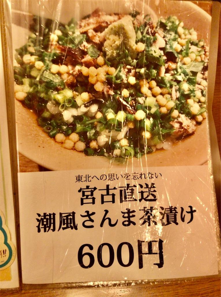 f:id:yokohamamiuken:20200106215715j:image