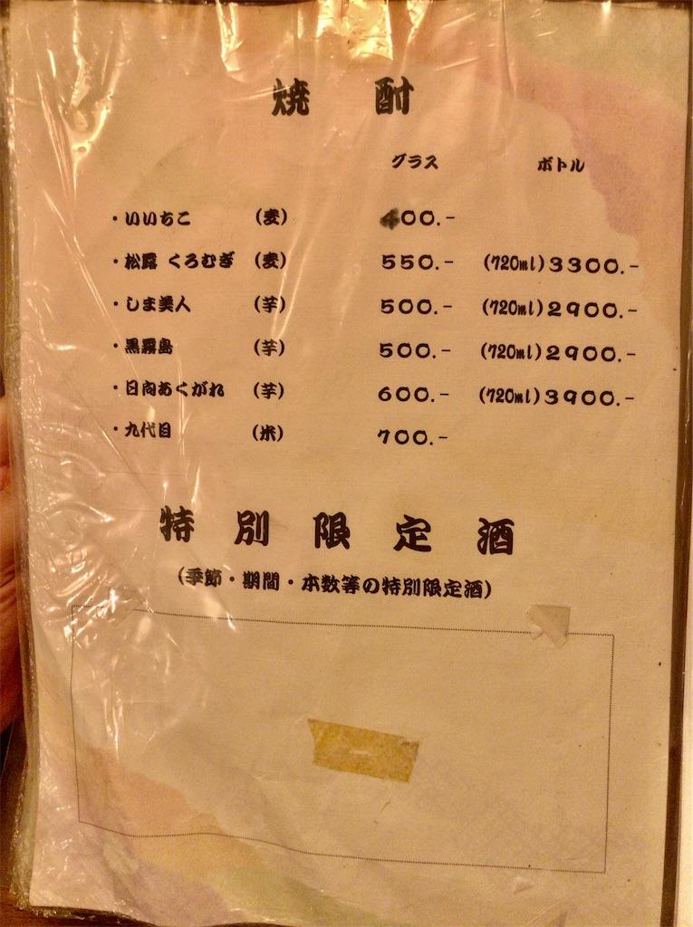 f:id:yokohamamiuken:20200106215719j:image