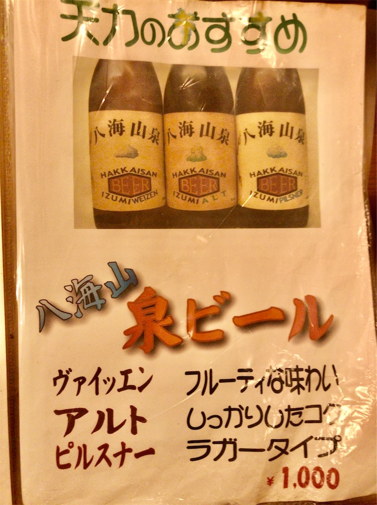 f:id:yokohamamiuken:20200106215745j:image