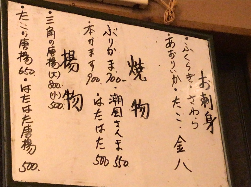 f:id:yokohamamiuken:20200106215809j:image
