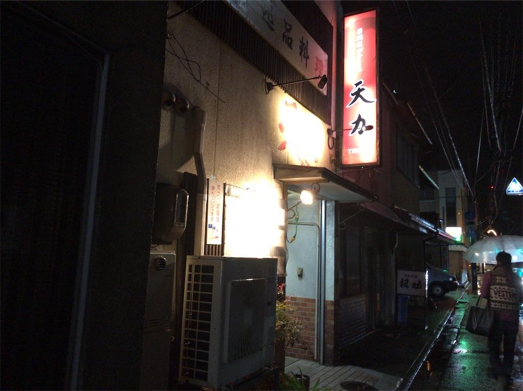 f:id:yokohamamiuken:20200106215828j:image