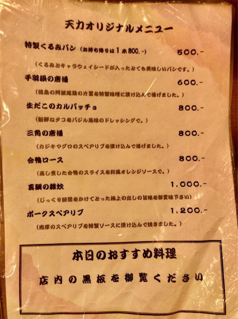 f:id:yokohamamiuken:20200106215836j:image