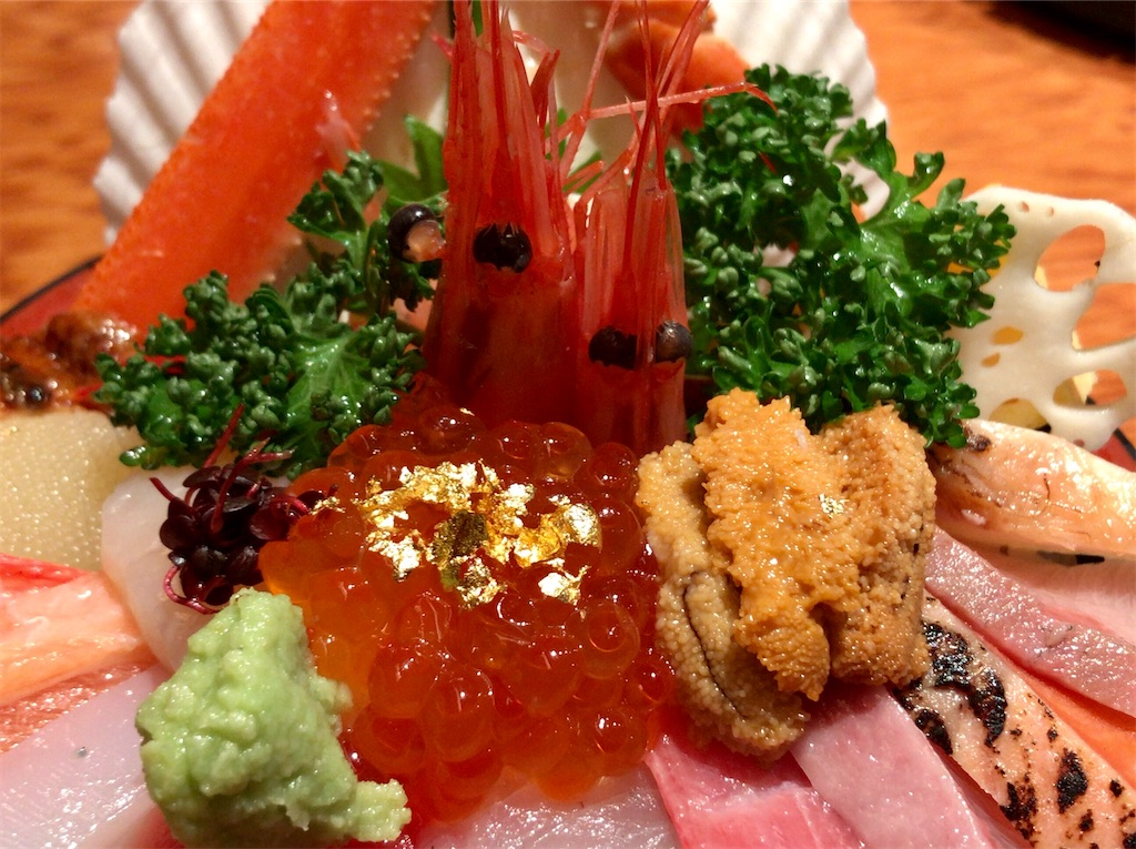 f:id:yokohamamiuken:20200106220043j:image