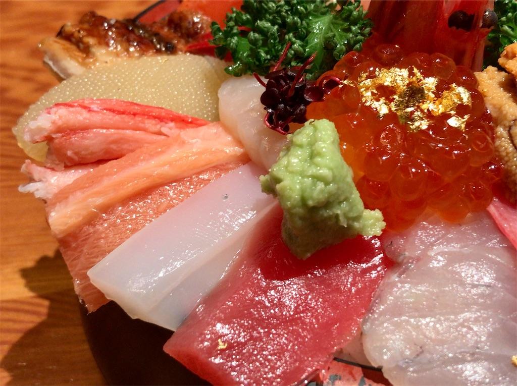 f:id:yokohamamiuken:20200106220102j:image