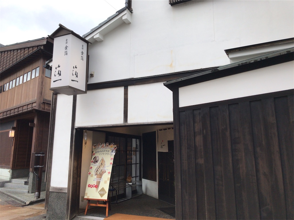f:id:yokohamamiuken:20200106220826j:image