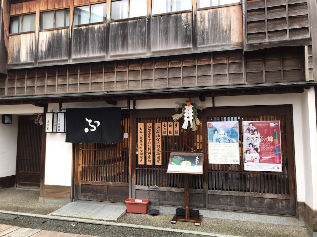 f:id:yokohamamiuken:20200106221134j:image