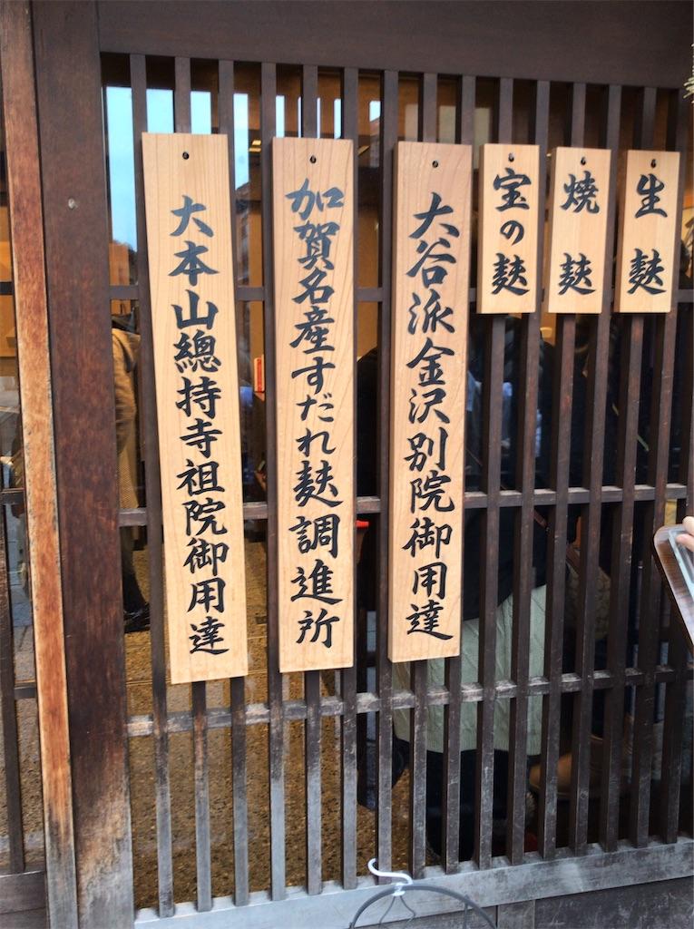 f:id:yokohamamiuken:20200106221151j:image