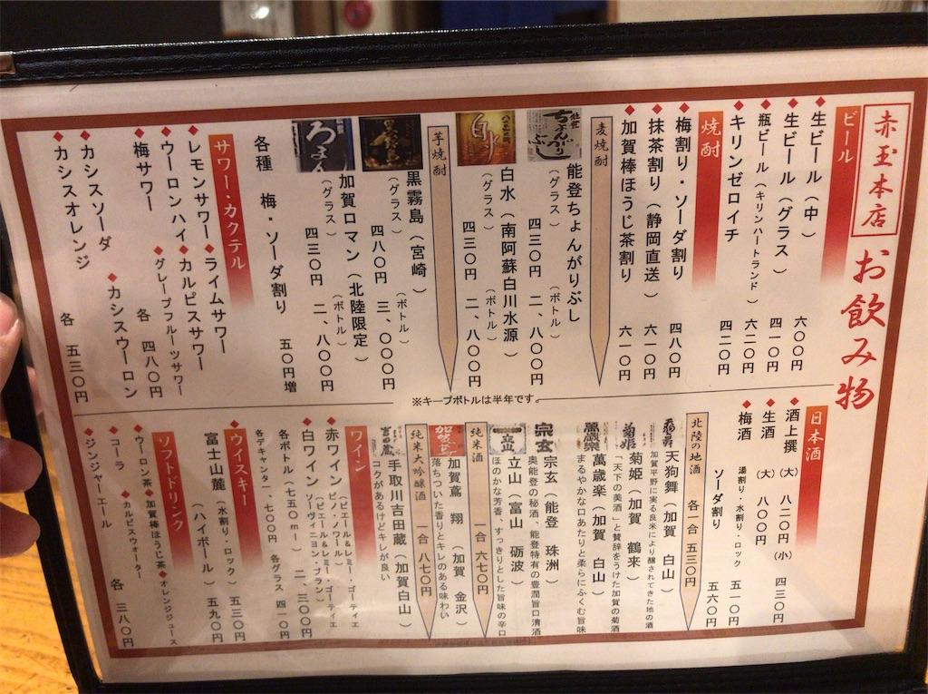 f:id:yokohamamiuken:20200106221912j:image