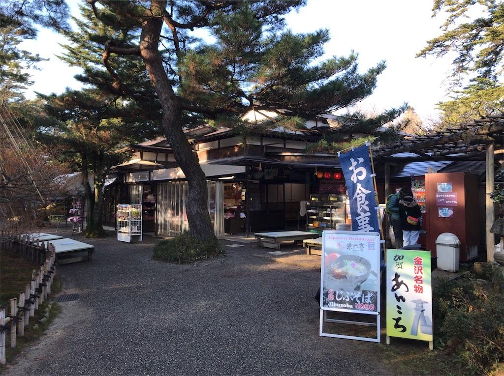 f:id:yokohamamiuken:20200106222214j:image