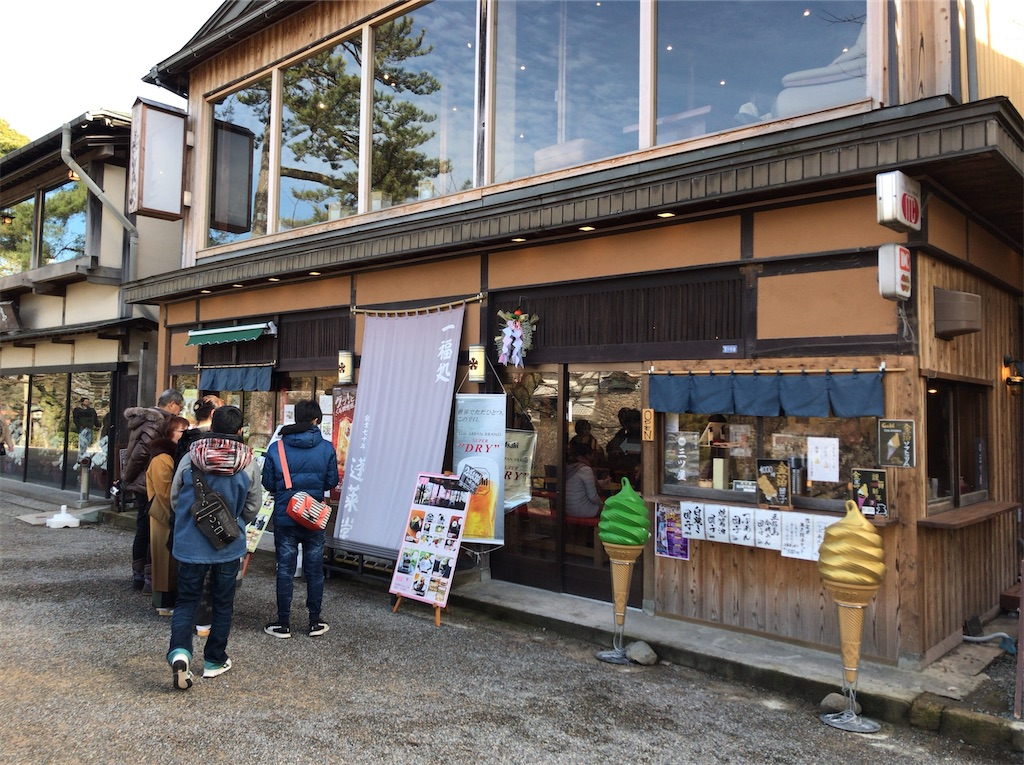 f:id:yokohamamiuken:20200106222420j:image