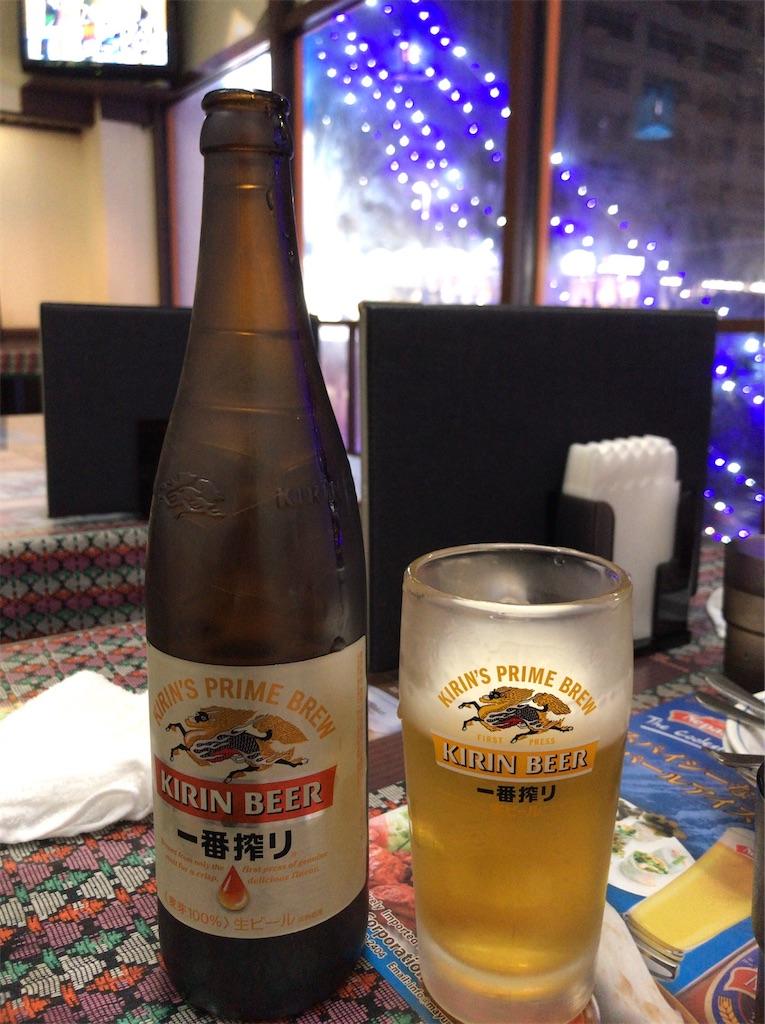 f:id:yokohamamiuken:20200106222631j:image